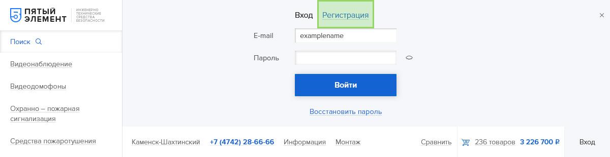 Как сделать ссылку переход на сайт
